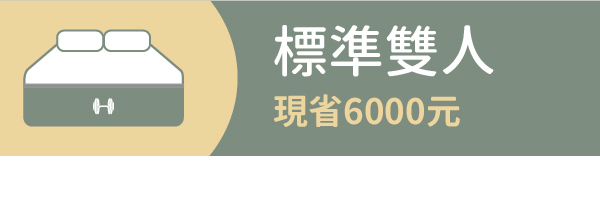 26692 banner