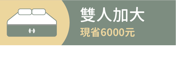 26693 banner