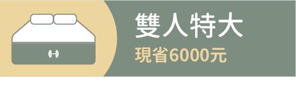 26694 banner