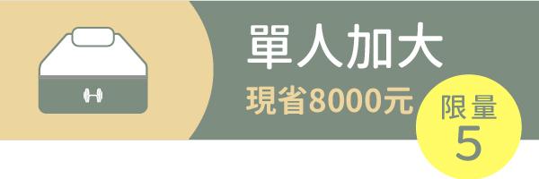 26696 banner