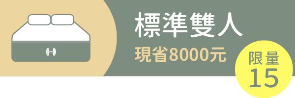26697 banner