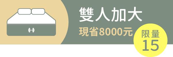 26698 banner