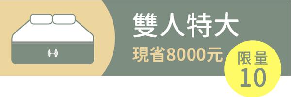 26699 banner
