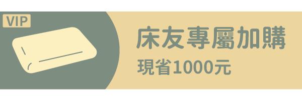 28216 banner
