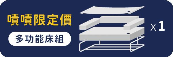 26596 banner