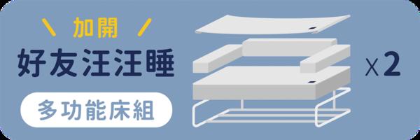 29304 banner