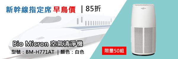 26647 banner