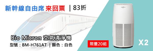 26768 banner