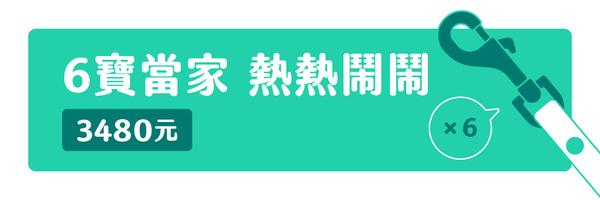 30360 banner