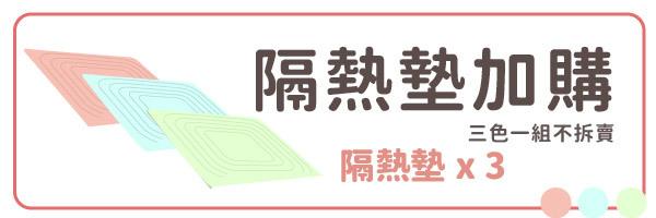 26622 banner