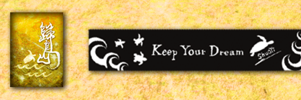26662 banner