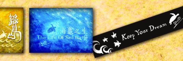 26663 banner