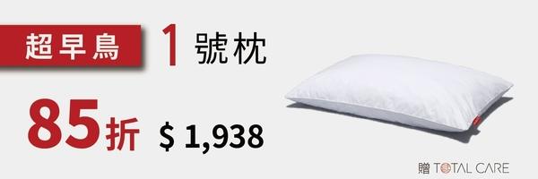 26531 banner
