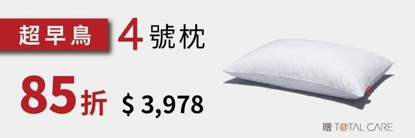 26650 banner