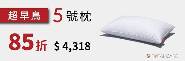 26652 banner