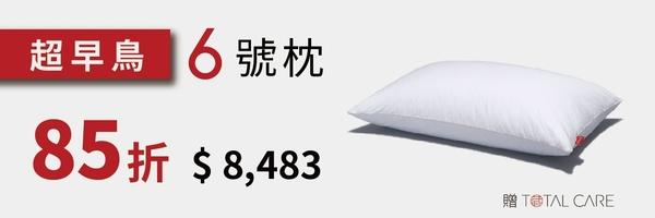 26653 banner