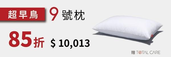 26656 banner