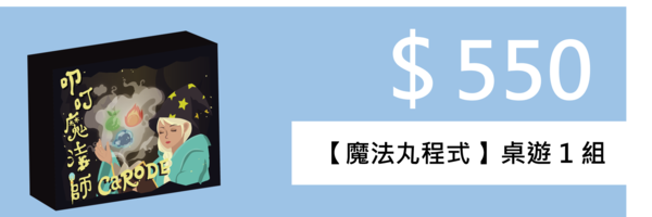 26570 banner