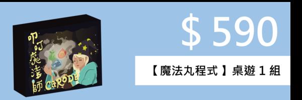26571 banner