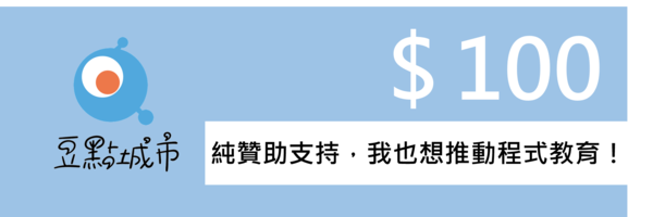 26573 banner
