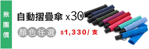 27636 banner