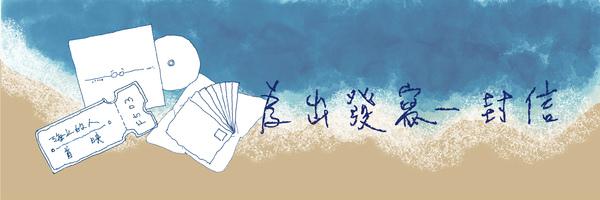 26601 banner