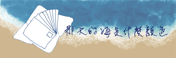27691 banner