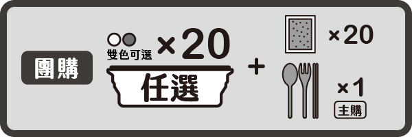 28407 banner