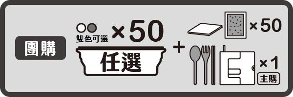 28408 banner