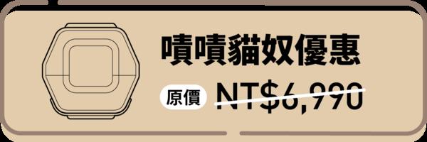 28175 banner