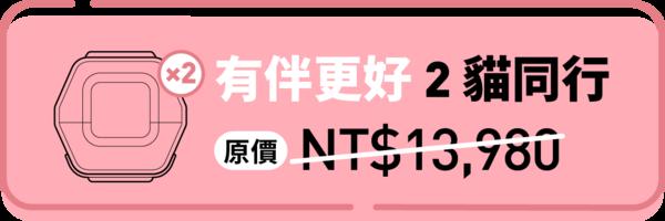 28176 banner