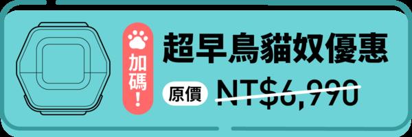 28210 banner