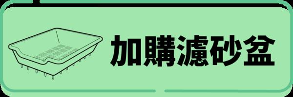28287 banner