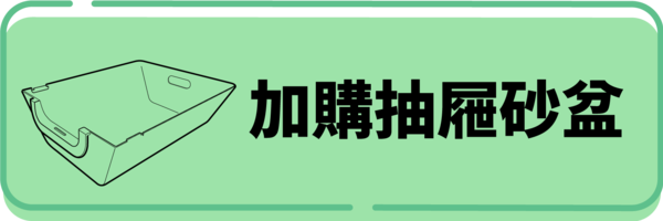 29289 banner
