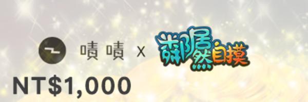 27127 banner