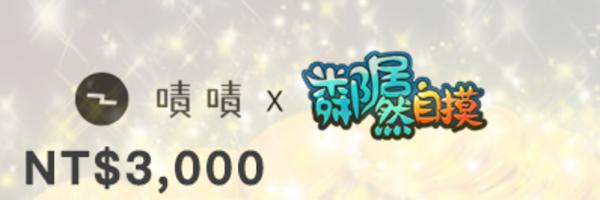27128 banner