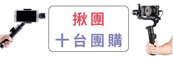 27130 banner