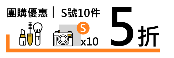 29911 banner