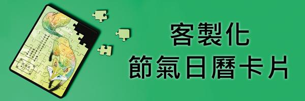 31361 banner