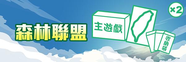 27414 banner