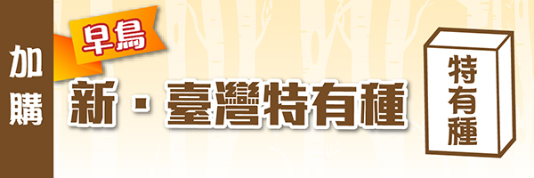 27429 banner