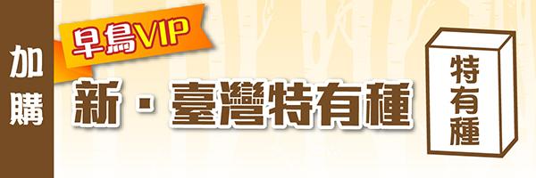 27431 banner