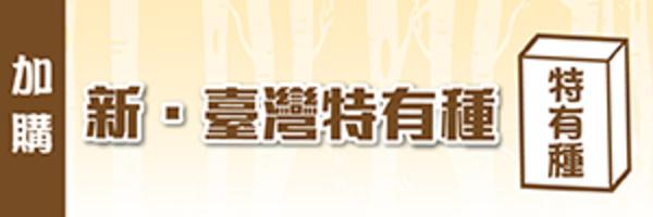 28370 banner