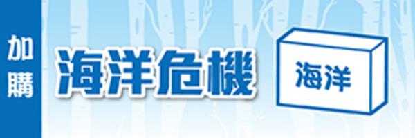 28903 banner