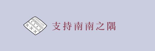 28792 banner