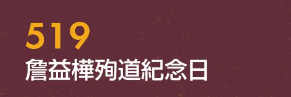 28357 banner