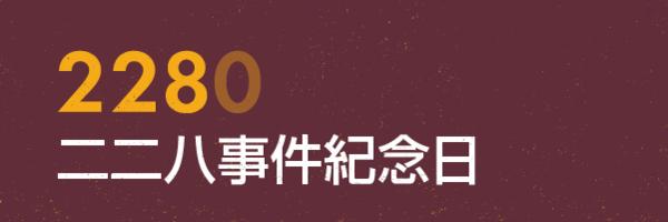 28360 banner