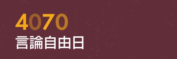 28361 banner