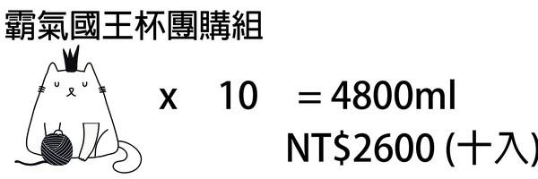 28429 banner