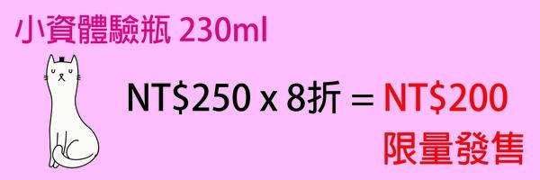 28625 banner